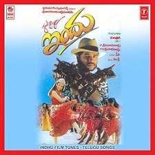Indhu Telugu