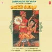 Janapada Uyyala