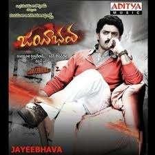 Jayeebhava