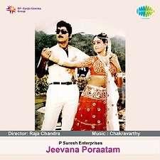 Jeevana Poratam