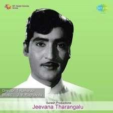 Jeevana Tharangaalu