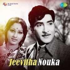 Jeevitha Nouka