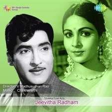 Jeevitha Radham