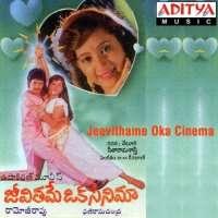 Jeevithame Oka Cinema