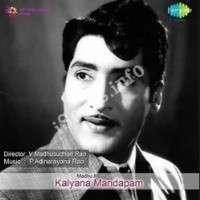 Kalyana Mandapam