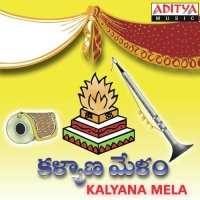 Kalyana Melam
