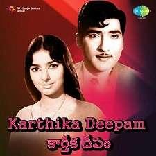 Kartheeka Deepam