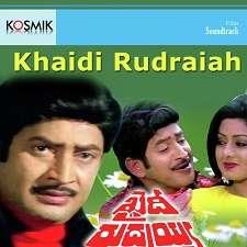 Khaidi Rudrayya
