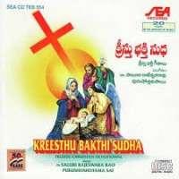 Kreesthu Bakthi Sudha