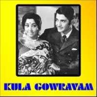Kula Gowravam
