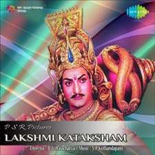 Lakshmi Kataksham