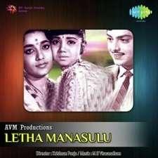 Letha Manasulu