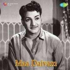Maa Daivam