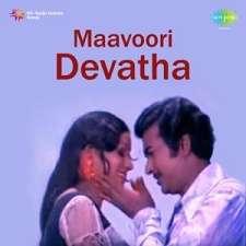 Maa Voori Devatha
