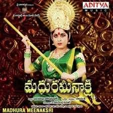 Madhura Meenakshi