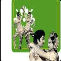 Maha Sakthi