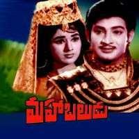 Mahabaludu