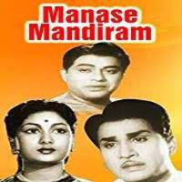 Manase Mandhiram