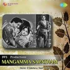 Mangamma Sapadham