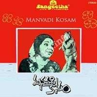 Manvadi Kosam