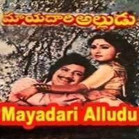 Mayadari Alludu