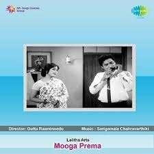 Mooga Prem