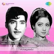 Mosagadu