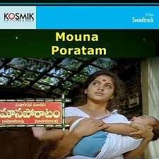 Mouna Poratam