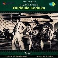 Muddgula Koduku