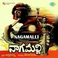 Nagamalli