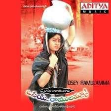 Osey Ramulamma