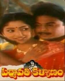 Padmavathi Kalyanam