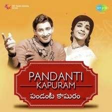 Pandanti Kaapuram