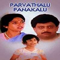 Parvathalu Panakalu