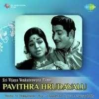Pavithra Hridhayaalu