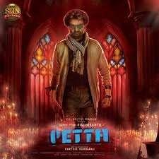 Petta Telugu