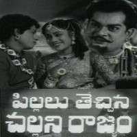 Pillalu Techhina Challani Rajyam