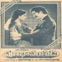 Prathibavanthudu