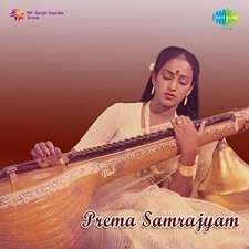 Prema Saamrajyam