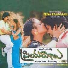 Priyaraagalu