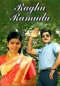 Raghu Raamudu