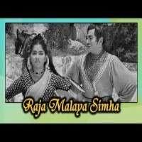 Raja Malaya Simha