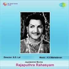 Rajaputra Rahasyam