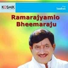 Rama Rajyamlo Bheemaraju