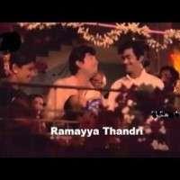 Ramaya Thandri