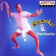 Rambantu