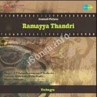 Rammaya Tandri