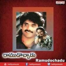 Ramudochadu