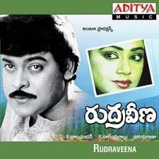 Rudra Veena