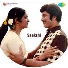 Saakshi Telugu